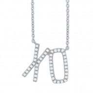 """Madison E 0.13ct 14k White Gold Diamond """"XO"""" Pendant"""