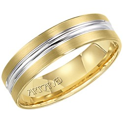 14k Two Tone Comfort Fit Light Weight Sheridan Engraved Wedding Band